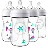 ほにゅうびん赤ちゃん ☆柄透明 ミルク哺乳瓶 Philips Avent Natural Baby Bottle with Seahorse Design, 9oz, 4pk, SCF659/47