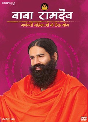 Baba Ramdev Yoga for Pregnant Women DVD