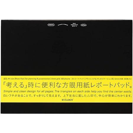 ニトムズ シートパッド STALOGY A4 横 プラニング&プレゼンテーション用 黒 S4201