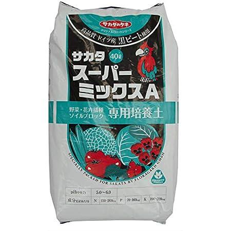 サカタのタネ スーパーミックスA 40リットル