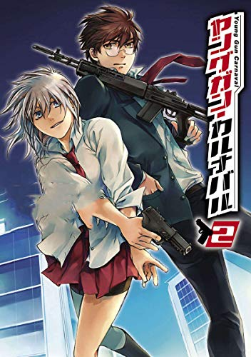 Young Gun Carnaval Vol. 2: Great Manga Book for Adolescent and Adults (English Edition)