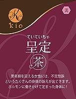 【漢方の氣生】呈定茶(ていていちゃ)8包入り