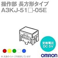 オムロン(OMRON) A3KJ-51Y-05E 照光押ボタンスイッチ 操作部 (黄) (長方形) (DC5V) (LED) NN