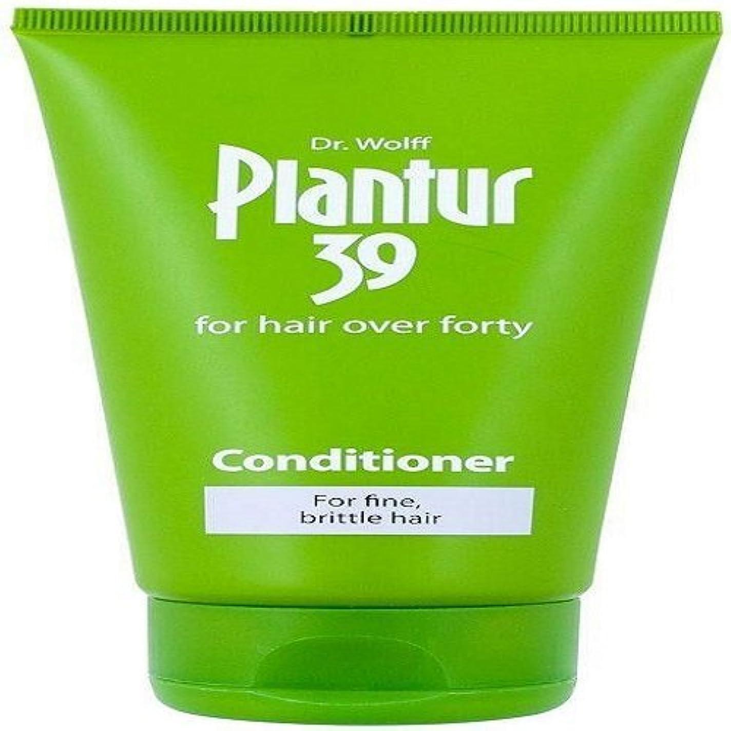 悔い改める三十共役Plantur 39 150ml Fine & Brittle hair conditioner by Plantur