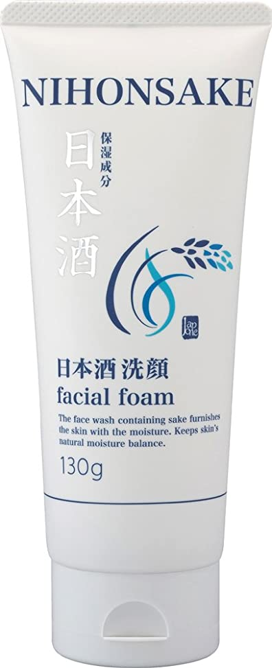 不正直誤キャベツビューア 日本酒 洗顔フォーム 130g
