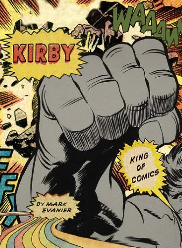利得原油原油Kirby: King of Comics