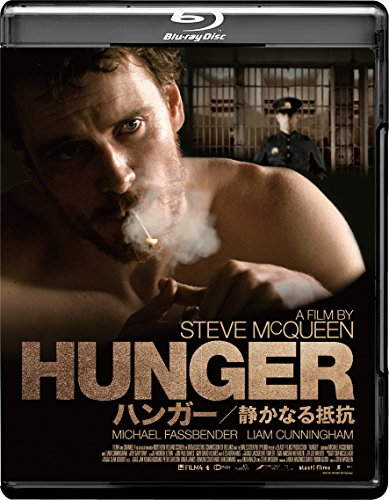 HUNGER/ハンガー 静かなる抵抗 [Blu-ray]