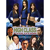 ハイクラス エボリューション High Class Evolution