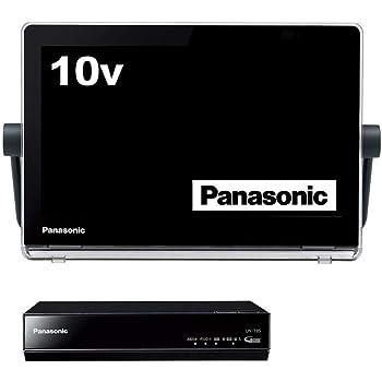 パナソニック 10V型 液晶 テレビ プライベート・ビエラUN-10T8-K 2018年モデル
