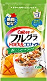 フルグラ トロピカルミックス ココナッツ味(350g)