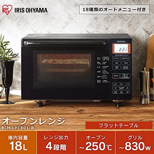 『アイリスオーヤマ オーブンレンジ 18L フラットテーブル ヘルツフリー 自動メニュー18種類 ブラック BLMO-F1801-B』の2枚目の画像