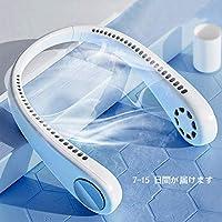 ネッククーラー 2020 mini ネックファン扇風機 ネック冷却クーラー USB充電 首掛け扇風機 半導体冷凍技術 瞬間冷却 強風力 持ち運び便利 3段階風量調節 熱中症 暑さ対策 屋内/屋外スポーツ/オフィス/休憩/旅行など