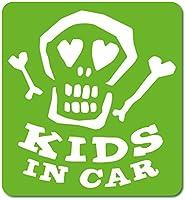 imoninn KIDS in car ステッカー 【マグネットタイプ】 No.31 ガイコツさん (黄緑色)