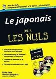 Kit audio japonais pour les Nuls - First - 04/03/2010