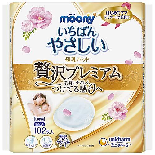 ユニ・チャーム ムーニー 母乳パッド 贅沢プレミアム×102枚×3パック