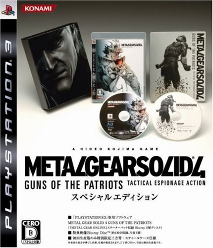 Metal Gear Solid 4: Guns of the Patriots [Special Edition]