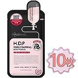 【正規品】メディヒール H.D.P ポアスタンピング ブラックマスク EX 10枚 / MEDIHEAL H.D.P PORE-STAMPING BLACK MASK EX 10sheet