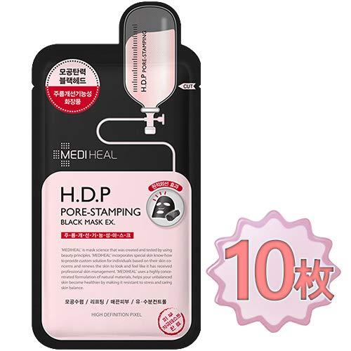 【正規品】メディヒール H.D.P ポアスタンピング ブラックマスク EX 10枚 / MEDIHEAL H.D.P PORE-STAMPING ...