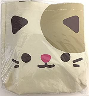 M-RO Cute Cat Tote Bag Purse 10.75 x 10.5 Canvas Polyester White Pink Brown