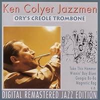 Orys Creole Trombone