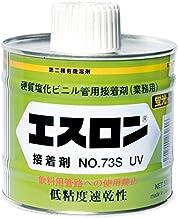 積水化学工業 ビニール用接着剤 エスロン No73S UV 蛍光 500g 500g
