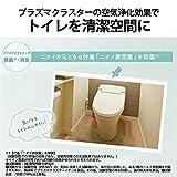 シャープ プラズマクラスター イオン発生機 トイレ用 天井 LED 照明 E26口金 ホワイト IG-KTA20-W