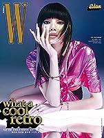 表紙: BLACKPINK LISA W(ダブルユー)KOREA 8月号2021年【6点構成】 韓国雑誌 韓国歌手 k-pop K-POP STRAY KIDS 表紙4種 構成 (W C型)
