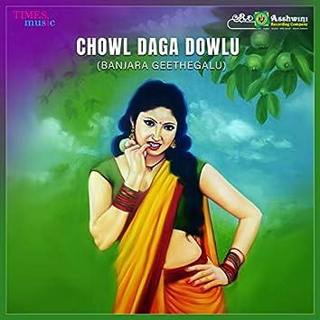 Chowl Daga Dowlu