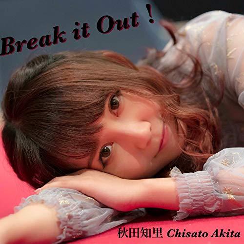 Break it Out!
