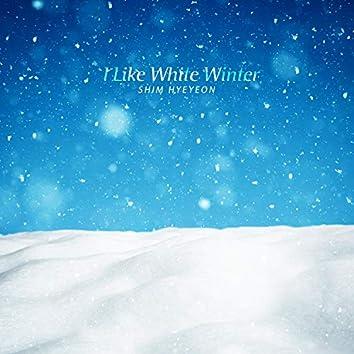 하얀 겨울이 좋아요