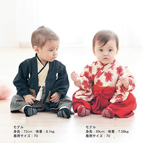 [ベルメゾン]カバーオール男の子袴ロンパース紋付風和装フォーマルベビーブラック系70