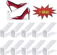 [SHUJIN] 靴ホルダー シューズホルダー 靴スタンド 高さ三段調節 シューズラック 男女兼用 省スペース 靴 収納 下駄箱 玄関収納 整理 (10個セット, ホワイト)