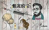 Afashiony写真の壁紙壁の壁画シルクプレミアム壁紙Hdプリントポスター壁アート画像現代の壁の装飾理髪店ヴィンテージ背景-450Cmx300Cm