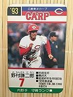 タカラ プロ野球カードゲーム '93年 広島東洋カープ 野村 謙二郎(1枚)