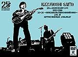 KAZUYOSHI SAITO 25th Anniversary Live 1993...[DVD]