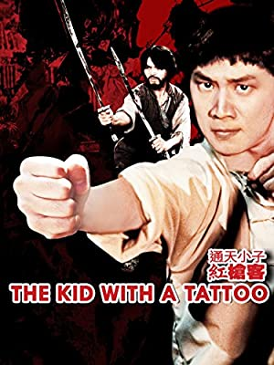 The Kid with a Tattoo