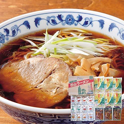 西山製麺 西山ラーメン12食ギフト U 3種(味噌・醤油・塩)