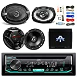 JVC CD/MP3 AM/FM Radio Player Car Receiver Bundle Combo with 2x JVC 300W 6.5' 2-Way Car Audio Speakers, 2 x 6x9' 3-Way Stereo Speaker, 1600 Watt Class A/B Amplifier, Boss 8gauge amp Install Kit