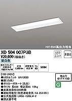 オーデリック LEDユニット型ベースライト 《レッド・ラインシリーズ》 埋込型 20形 下面開放型(幅150) 1600lm 昼白色タイプ XD504007P3B