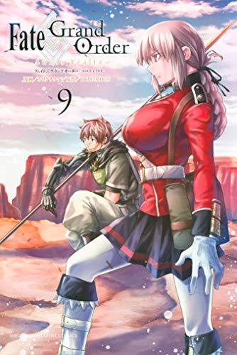 Fate/Grand Order-turas realta-(9) (週刊少年マガジンコミックス)