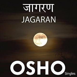 Jagaran (Hindi) audiobook cover art