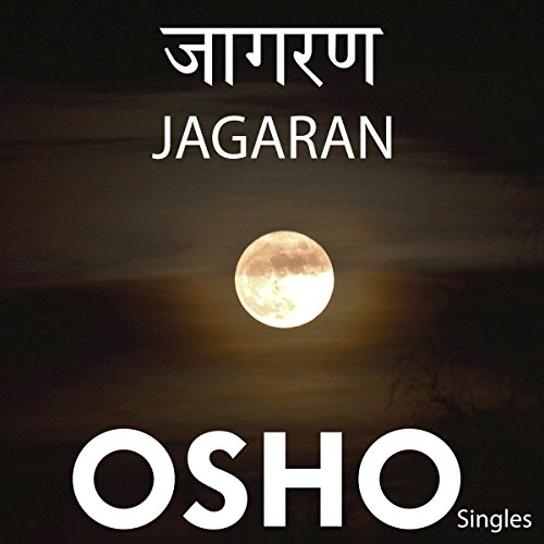 Jagaran (Hindi) audiobook cover art