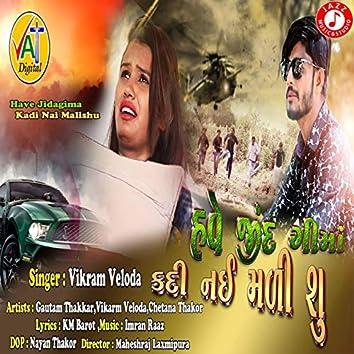 Have Jidagima Kadi Nai Malishu - Single