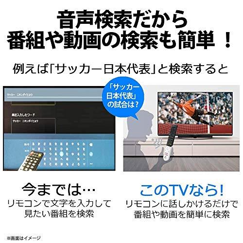 『シャープ 60V型 液晶 テレビ AQUOS 4T-C60AM1 4K HDR対応 低反射「N-Blackパネル」搭載 2018年モデル』の2枚目の画像