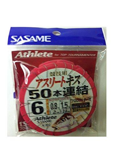 ささめ針(SASAME) K-160 アスリートキス50本連結仕掛 6-0.8