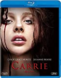 キャリー [AmazonDVDコレクション] [Blu-ray]