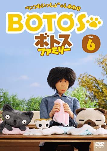 ボトスファミリー Vol.6 [DVD]