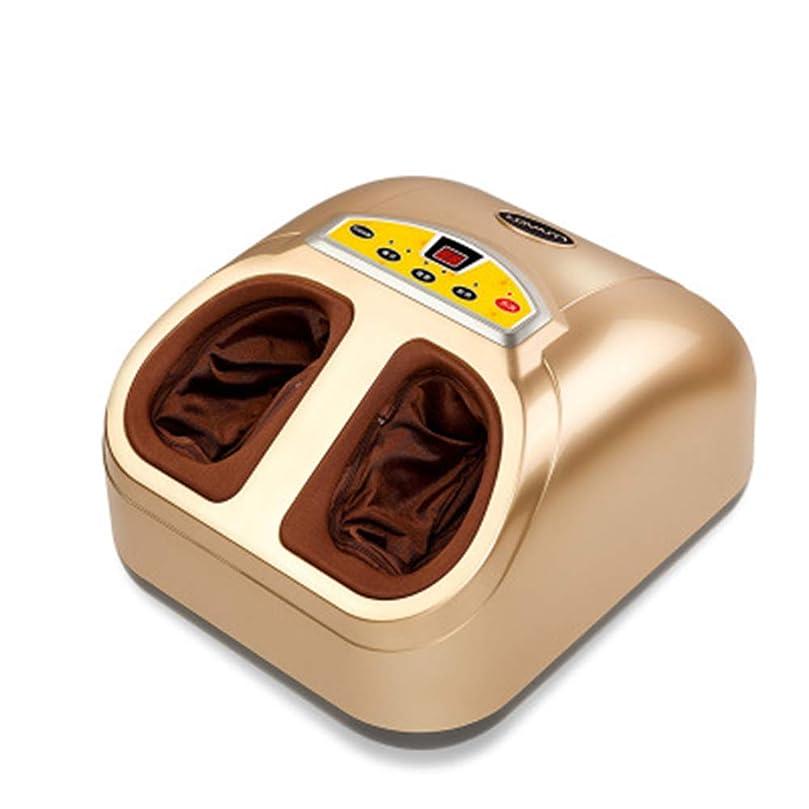 受け皿貨物横たわるSCHJZ足底筋膜炎足マッサージャー、3つの調整可能な強度、LEDディスプレイ、振動マッサージ、循環足筋肉リリーフフットマッサージャー, Gold