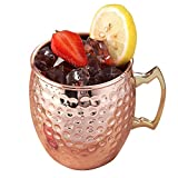 Vinekraft Moscow Mule Mug Handcrafted Copper Mug for Beer Cocktail, Party and Bar Set, 500ml