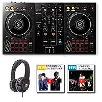 【3大特典】Pioneer DJ パイオニア/DDJ-400 10分で理解pcdj教則+rekordbox 教則+ヘッドホン